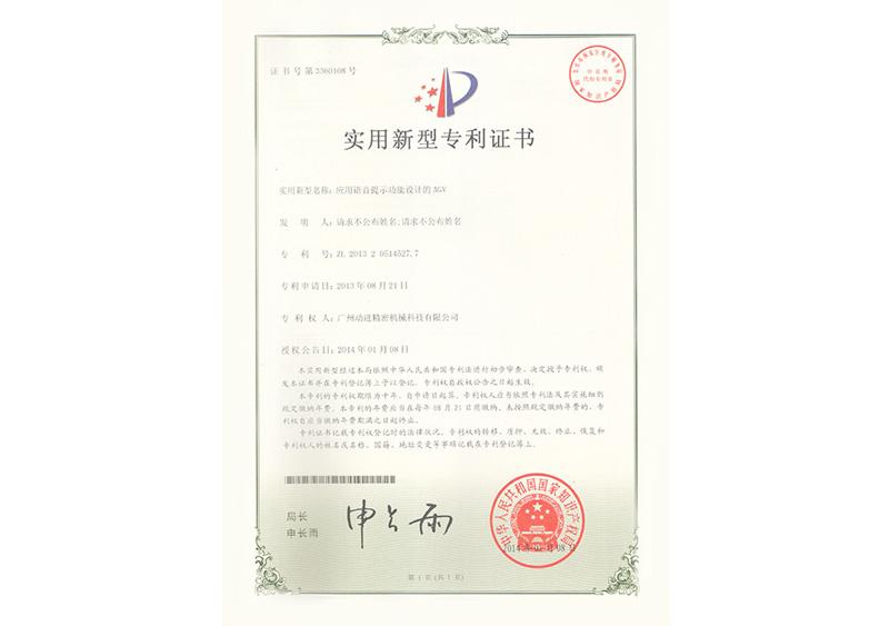 AGV語音(yin)提示功能專利(li)